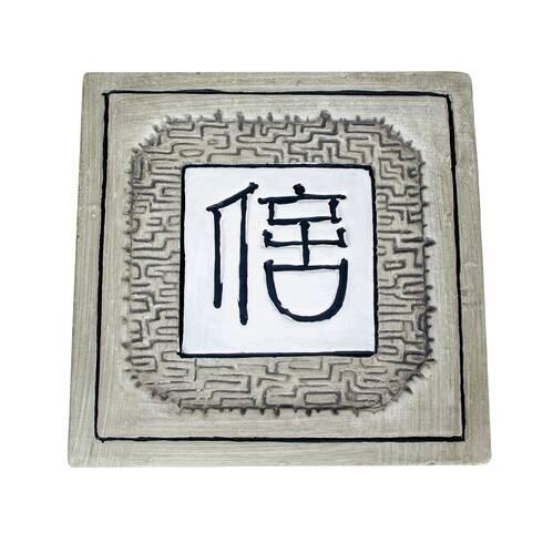 Placuta decorativa de perete,  cu inscriptie chinezeasca